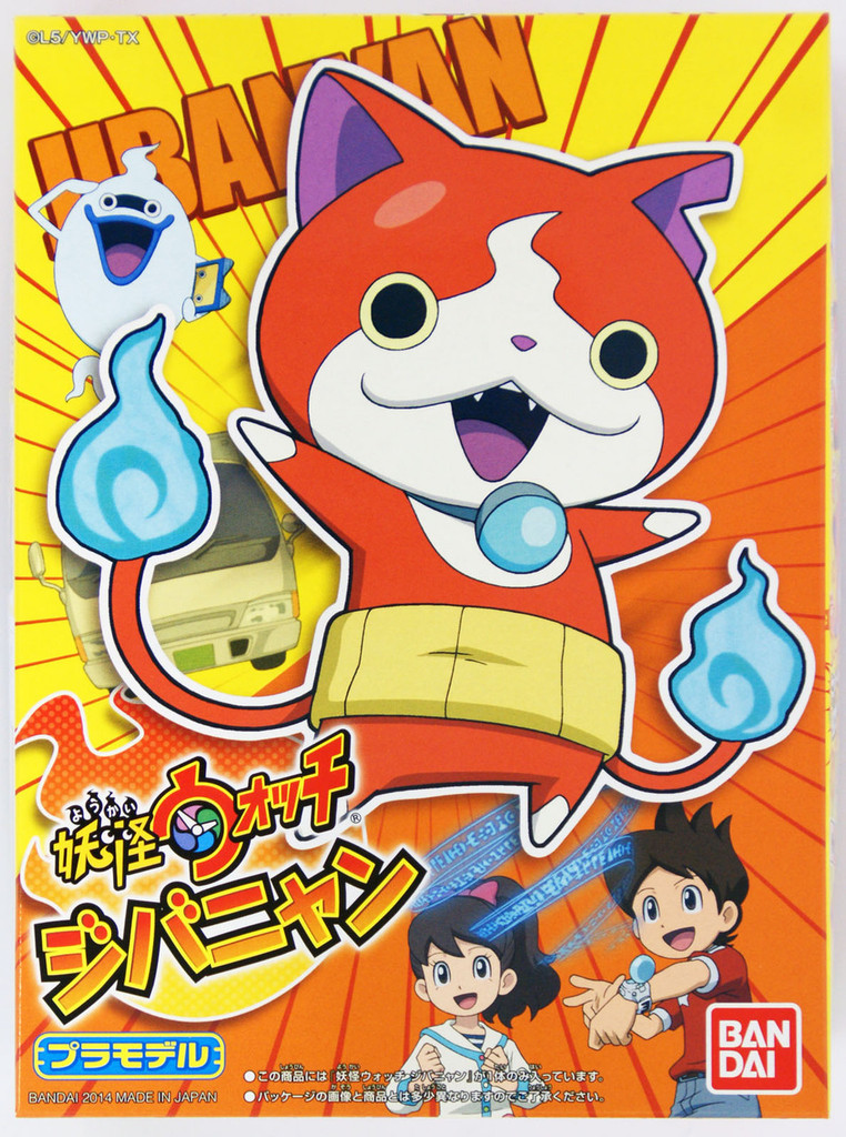 Bandai Yo-Kai Watch 01 Jibanyan Plastic Model Kit