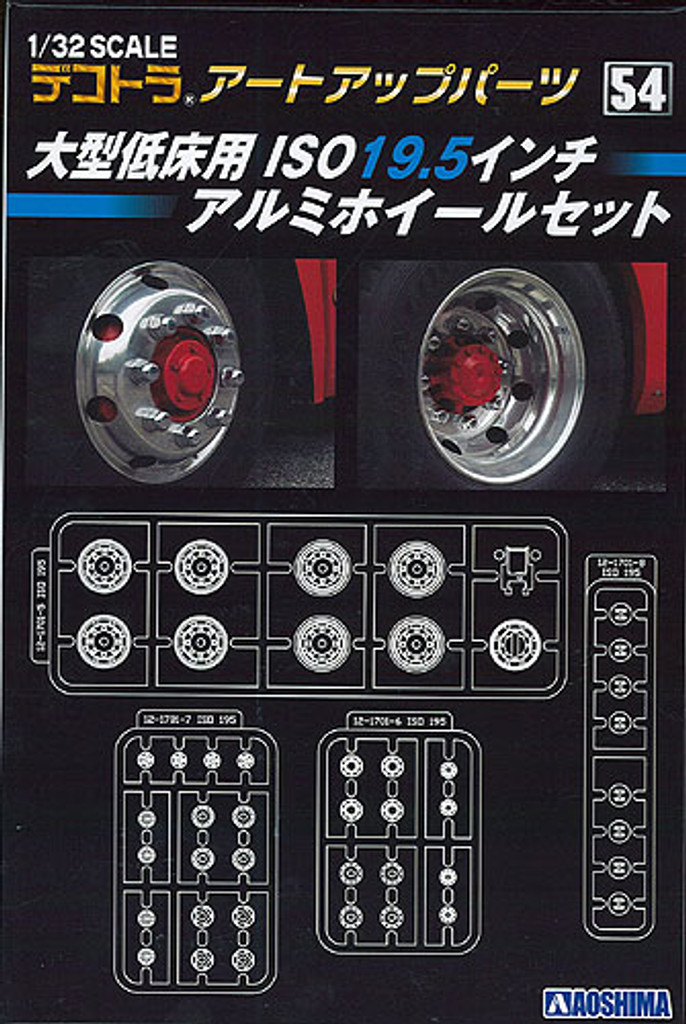 Aoshima 04937 Art Up Parts No. 54 19.5 inch Aluminum Wheel & Tire Set 1/32 Scale Kit