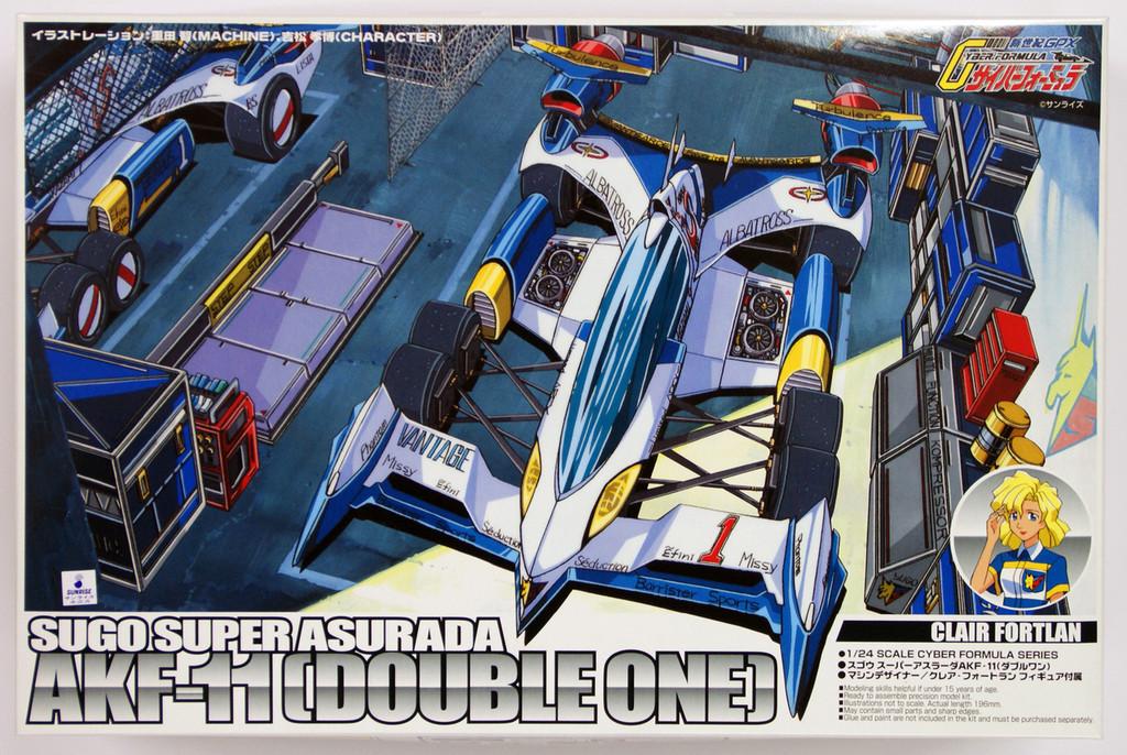 Aoshima 05767 Cyber Formula Super Asurada AKF-11 (Double One) 1/24 Scale Kit