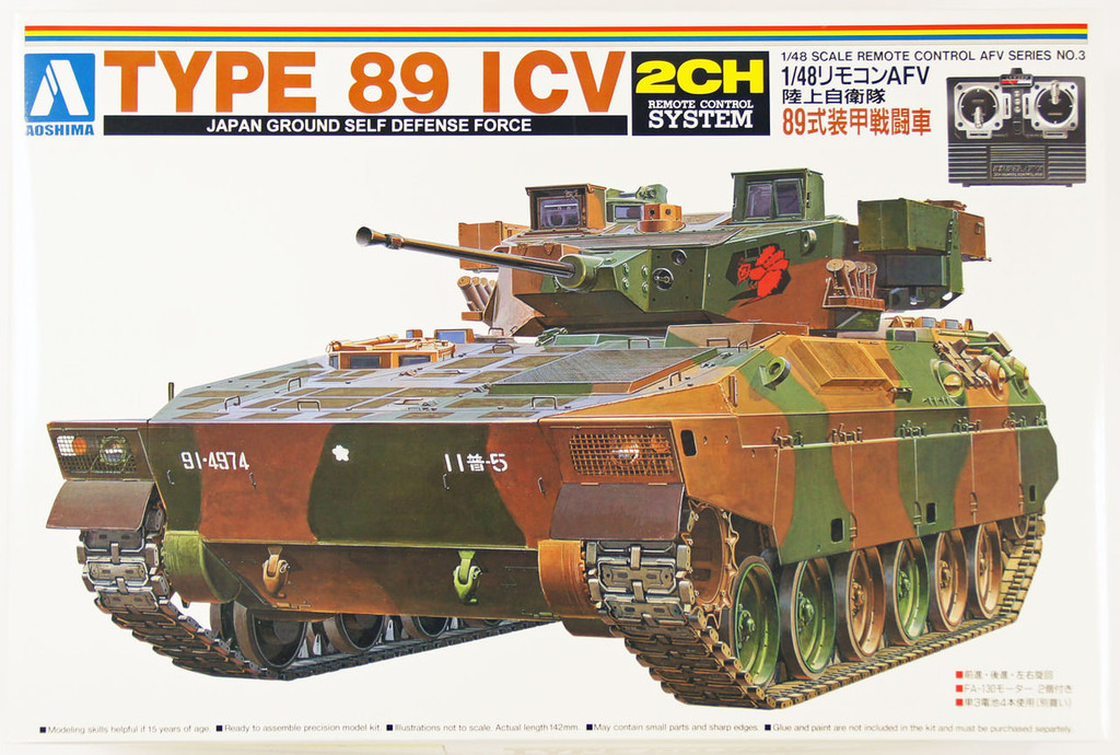 Aoshima 00793 RC AFV Series No. 3 JGSDF Type 89 ICV 1/48 Scale Kit