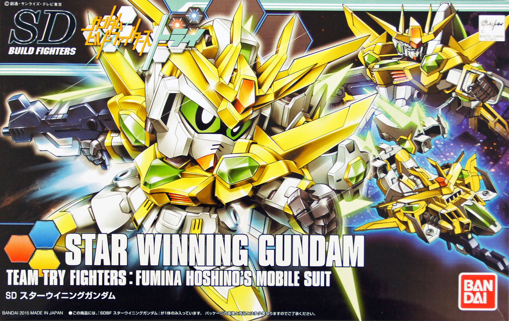 Bandai HG Build Fighters 030 STAR WINNING Gundam non Scale Kit