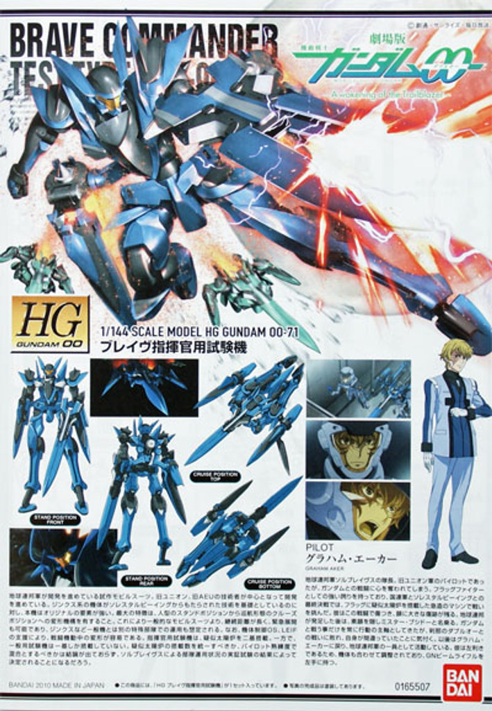 Bandai HG OO 71 Gundam BRAVE COMMANDER GNX-903VW 1/144 Scale Kit