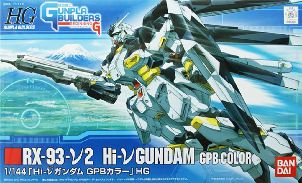 Bandai HG GB 002 Gundam RX-93-v2 Hi-v Gundam GPB COLOR 1/144 Scale Kit
