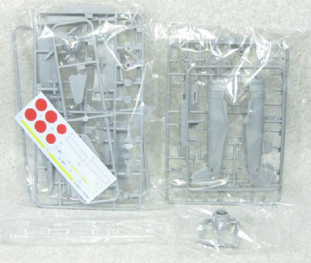Aoshima 11706 Kawanishi N1K3-J Shiden Kai I 1/72 Scale Kit