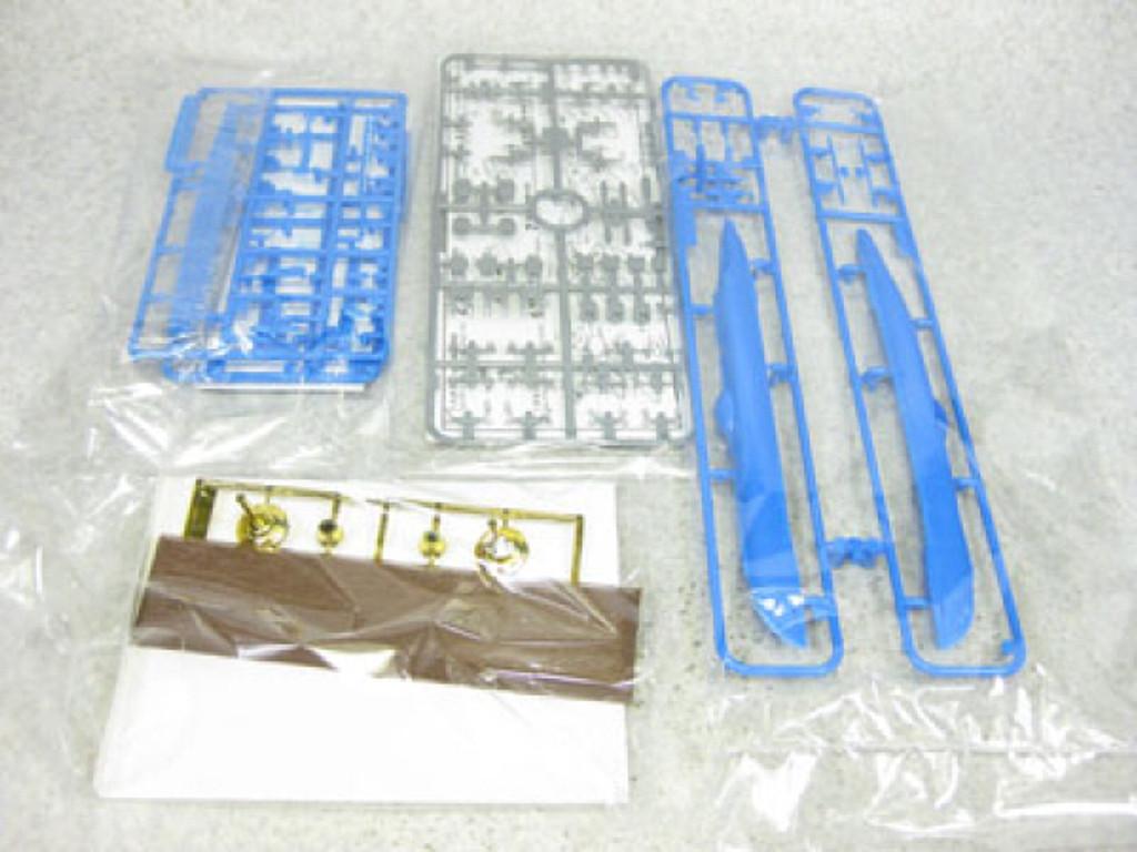 Aoshima 09291 ARPEGGIO OF BLUE STEEL Series #01 Submarine I-401 1/700 Scale Kit