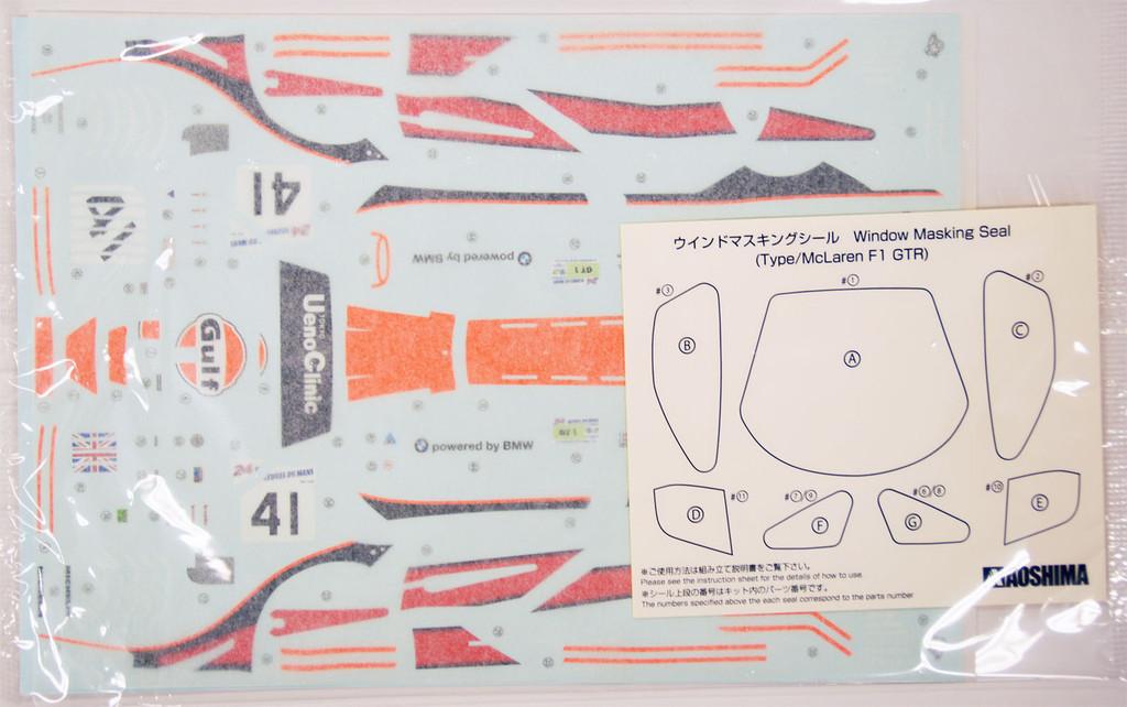 Aoshima 07471 McLaren F1 GTR 1997 Le Mans 24H Gulf #41 1/24 Scale Kit
