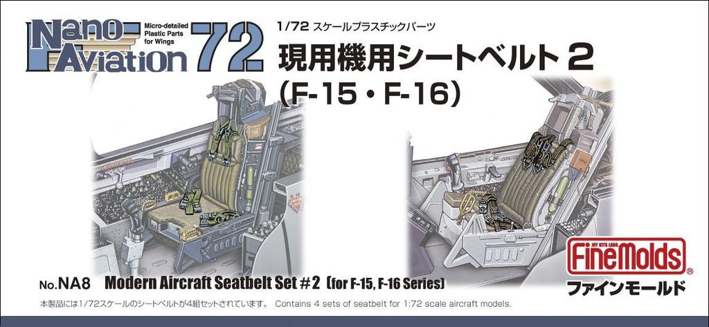 Fine Molds NA8 Modern Aircraft Seatbelt Set 1/72 Scale Kit