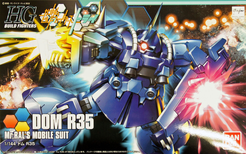 Bandai HG Build Fighters 039 DOM R35 1/144 Scale Kit