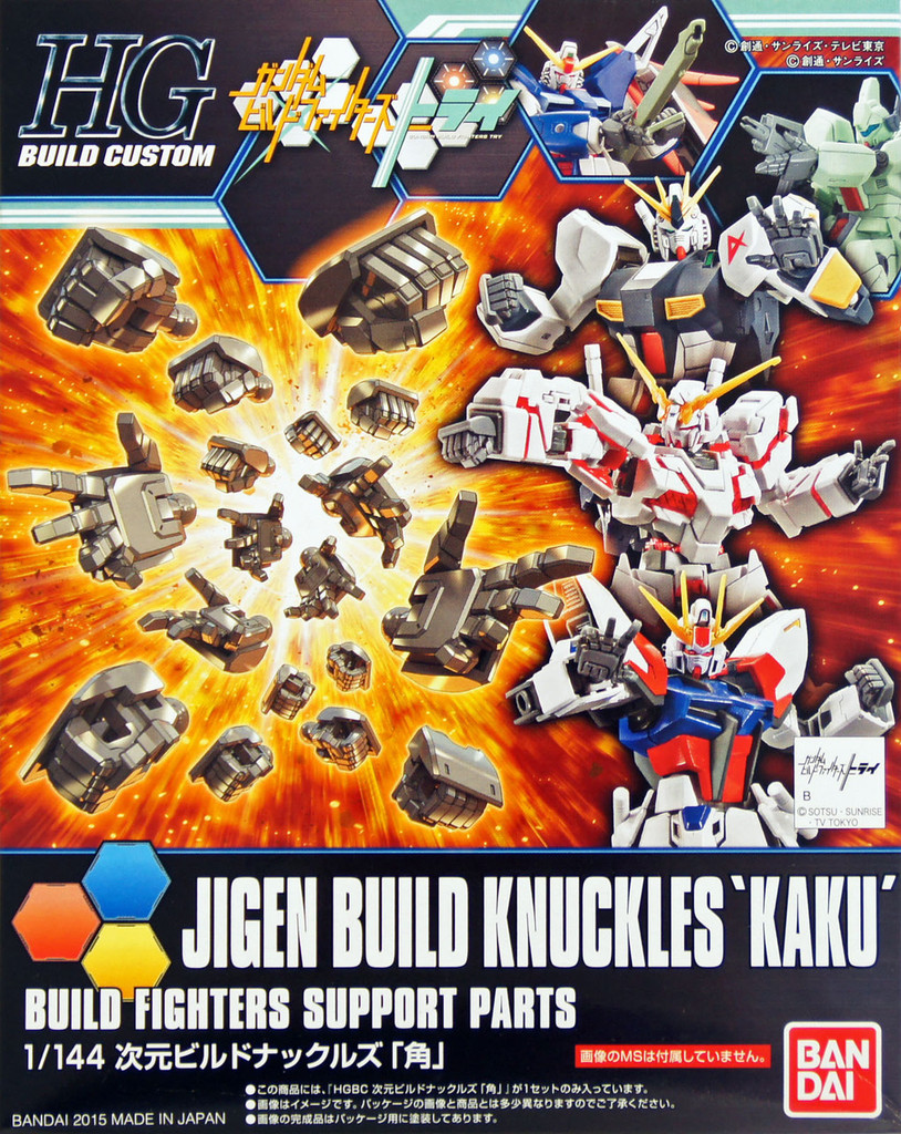 Bandai HG Build Custom 024 JIGEN BUILD KNUCLES KAKU 1/144 Scale Kit