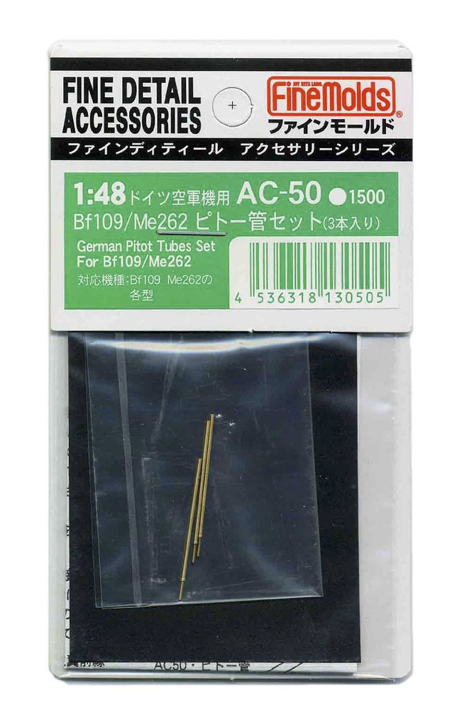 Fine Molds AC-50 German Pitot Tubes Set For Bf109 /Me 262 1/48 Scale Kit