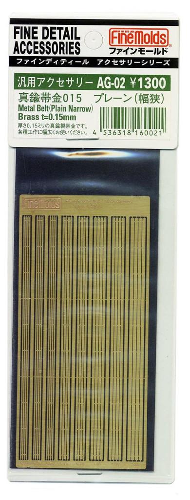 Fine Molds AG02 Metal Belt (Plain Narrow) Brass t=0.15mm Accessories Series