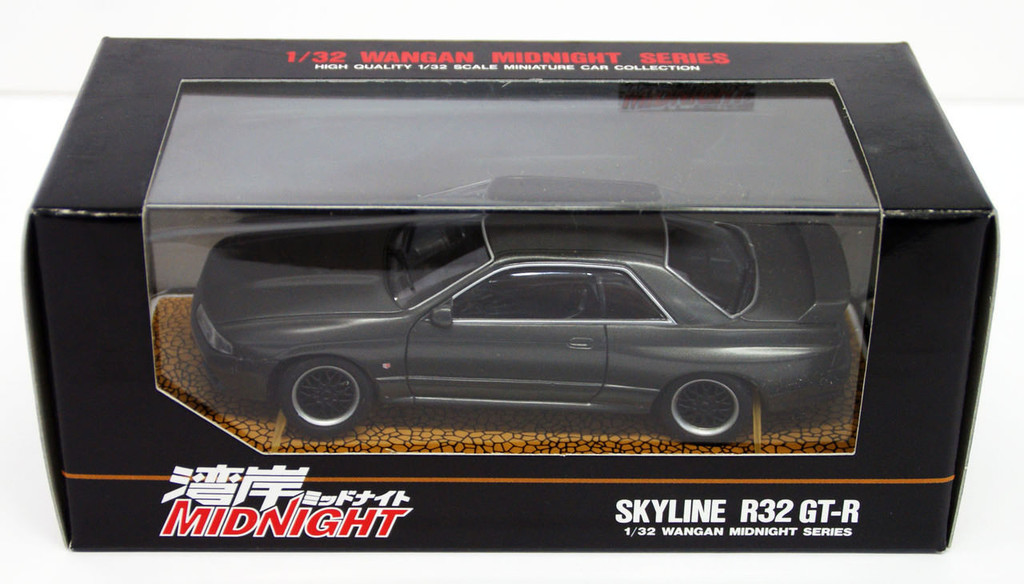 Arii 861233 Skyline R32 GT-R Wangan Midnight Series 1/32 Scale Kit