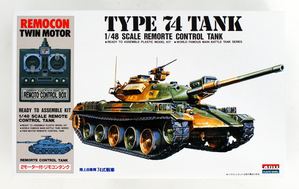 Arii 141526 Type 74 Tank Remorte Control Tank 1/48 Scale Kit