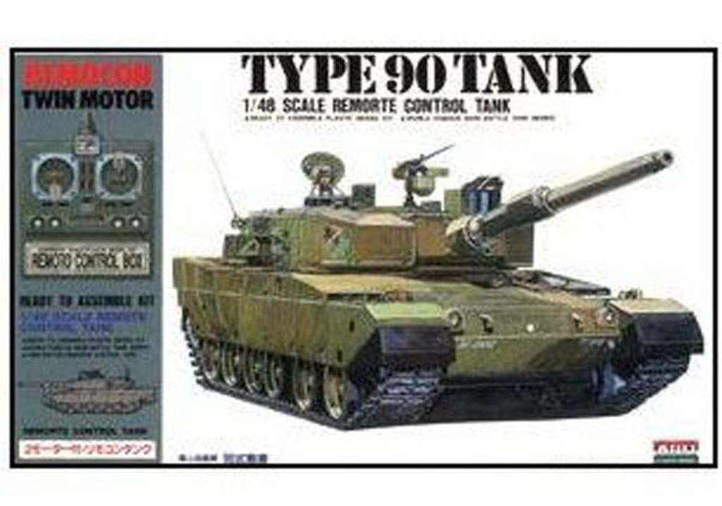 Arii 441527 Type 90 Tank Remorte Control Tank 1/48 Scale Kit