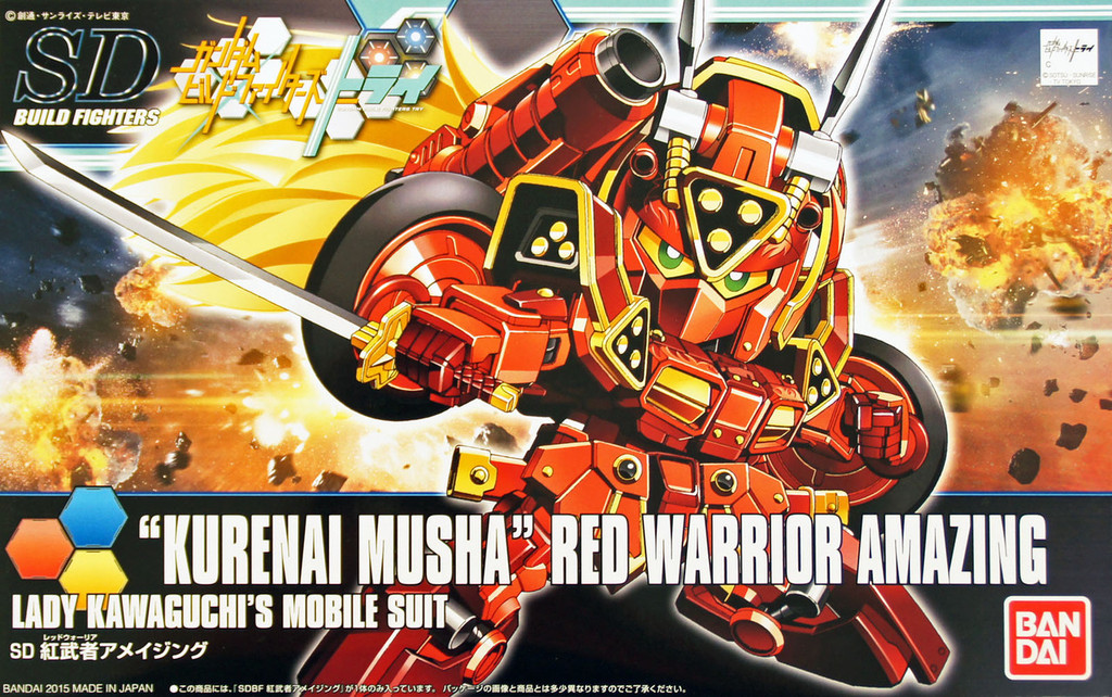 Bandai HG Build Fighters 041 Kurenai Musha Red Warrior Amazing non Scale Kit