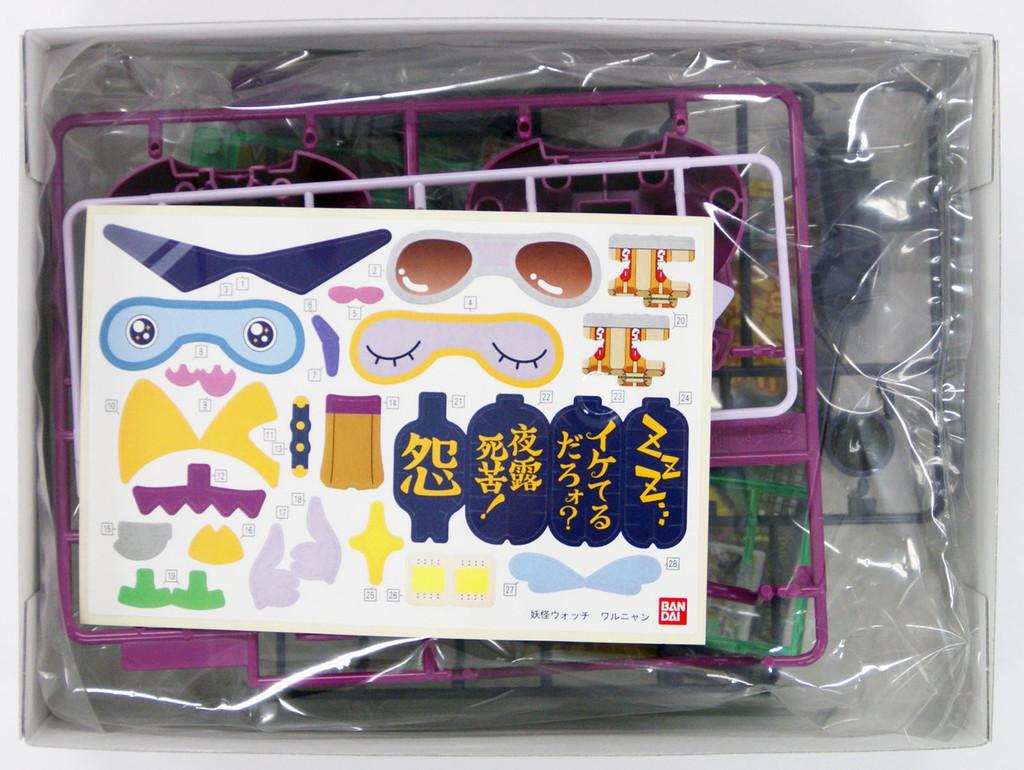 Bandai Yo-Kai Watch 14 Warunyan Plastic Model Kit