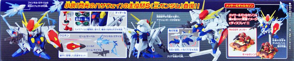 Bandai SD BB 386 Gundam RX-105 Xi Gundam Plastic Model Kit