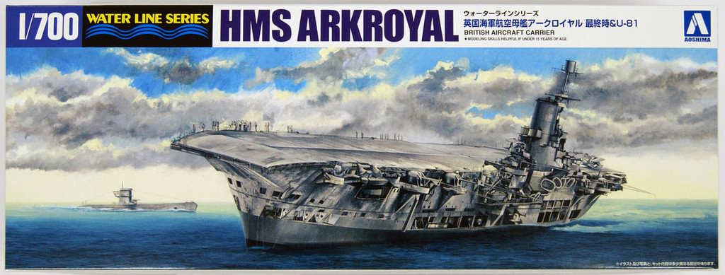 Aoshima Waterline 10228 British Aircraft Carrier HMS ARKROYAL 1941 & U-81 1/700 Scale Kit