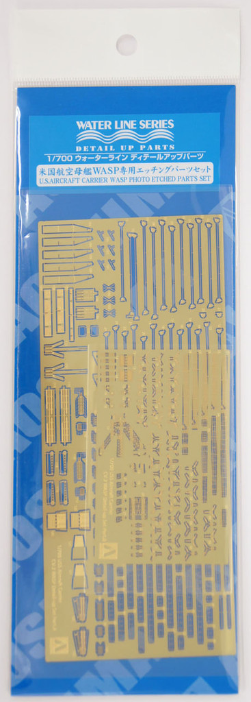 Aoshima 10310 US Aircraft Carrier WASP Photo Etched Parts 1/700 Scale