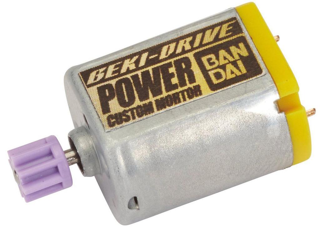 Bandai GEKI DRIVE CP-001 Power Custom Motor 4549660022947