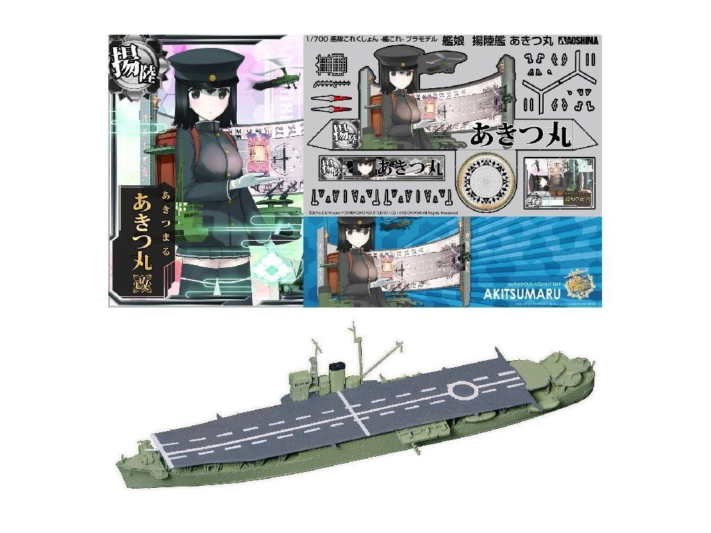 Aoshima 51368 Kantai Collection 27 Aircraft Carrier AKitSU MARU 1/700 Scale Kit