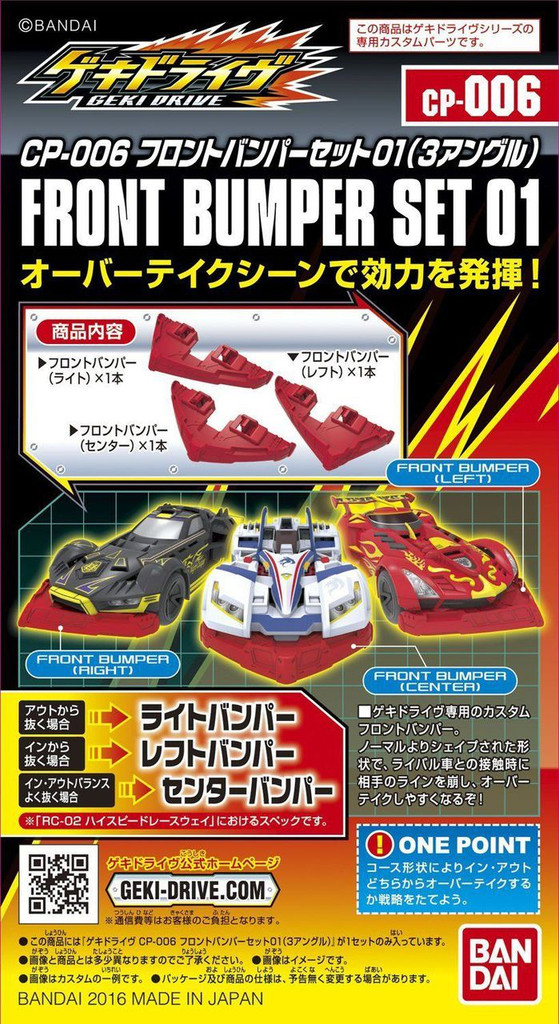 Bandai GEKI DRIVE CP-006 Front Bumper Set 01 4549660059929