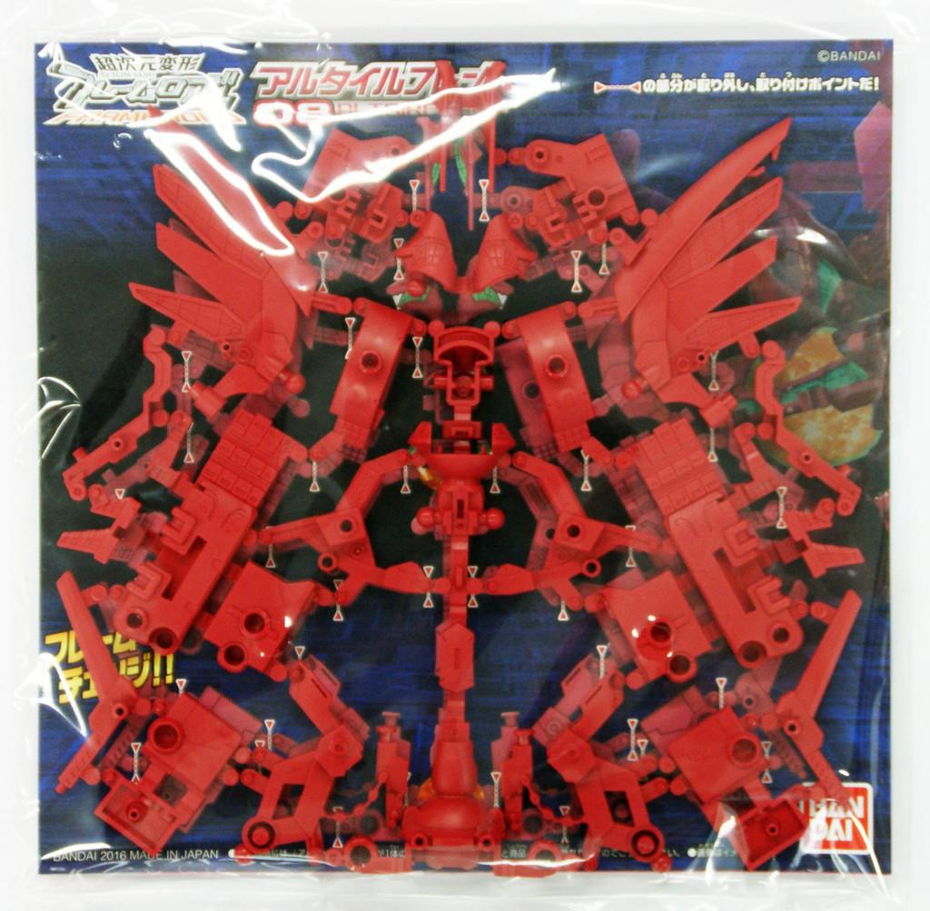 Bandai 060017 FRAMERobo 08 ALTAIRFRAME Plastic Model Kit