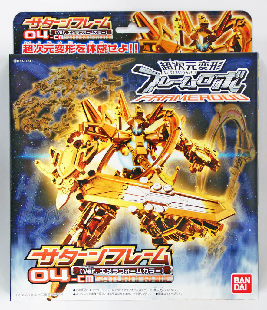 Bandai 078593 FRAMEROBO 04-CM SATURNFRAME (Ver. Chimera Form Color) Plastic Model Kit