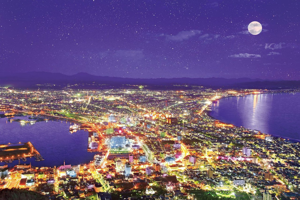 Epoch Jigsaw Puzzle 12-504 Hakodate Japan (1000 Pieces)