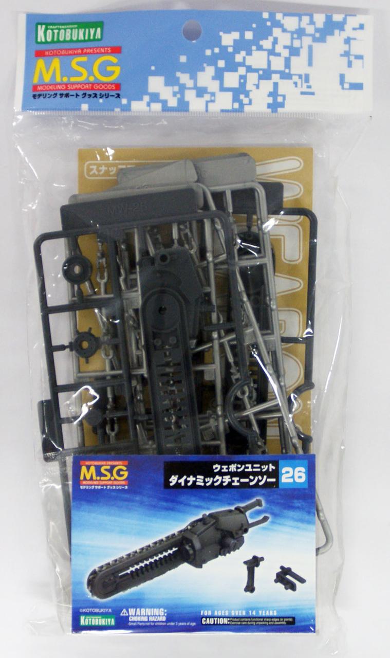 Kotobukiya Gatling gun MW20R scale M.S.G weapon unit modeling support goods for