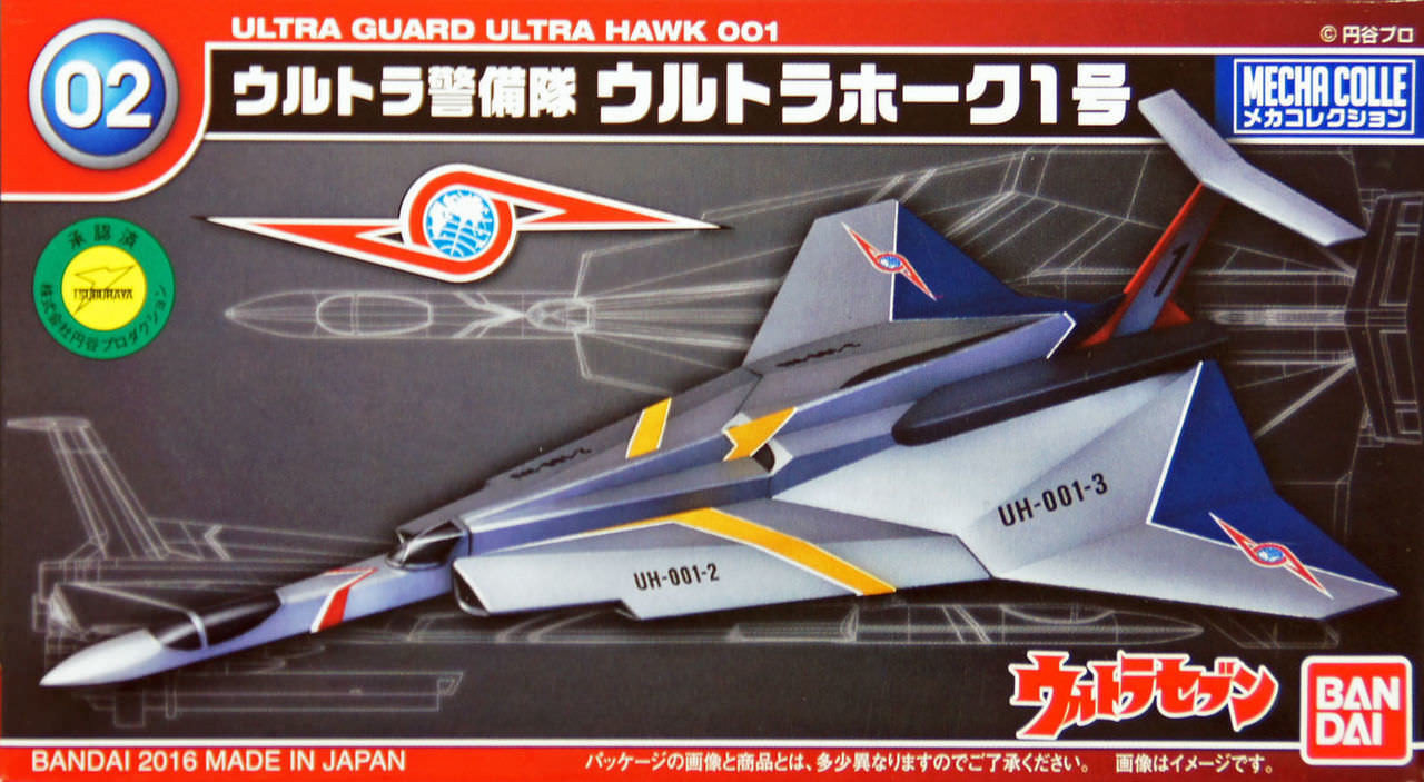 ULTRAMAN Mecha Collection 015 Ultra Guard Ultra Hawk 001 Gamma MODEL KIT NEW