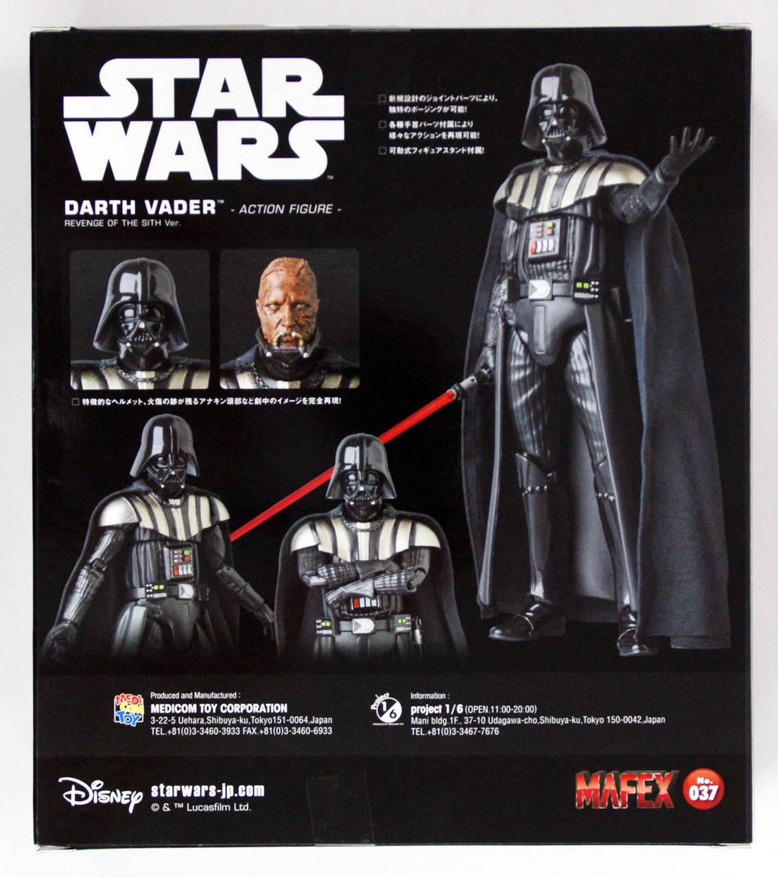 Medicom Mafex 037 Darth Vader Revenge Of The Sith Version From Star Wars Episode Iii Figure 4530956470375 Plaza Japan