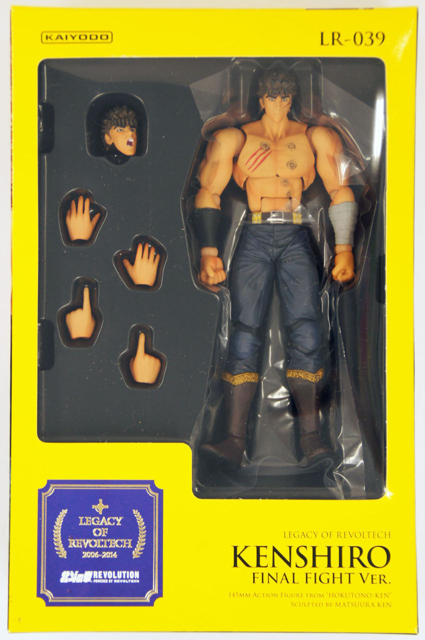 Kaiyodo Fist of the North Star Legacy of revoltech Kenshiro Japan version