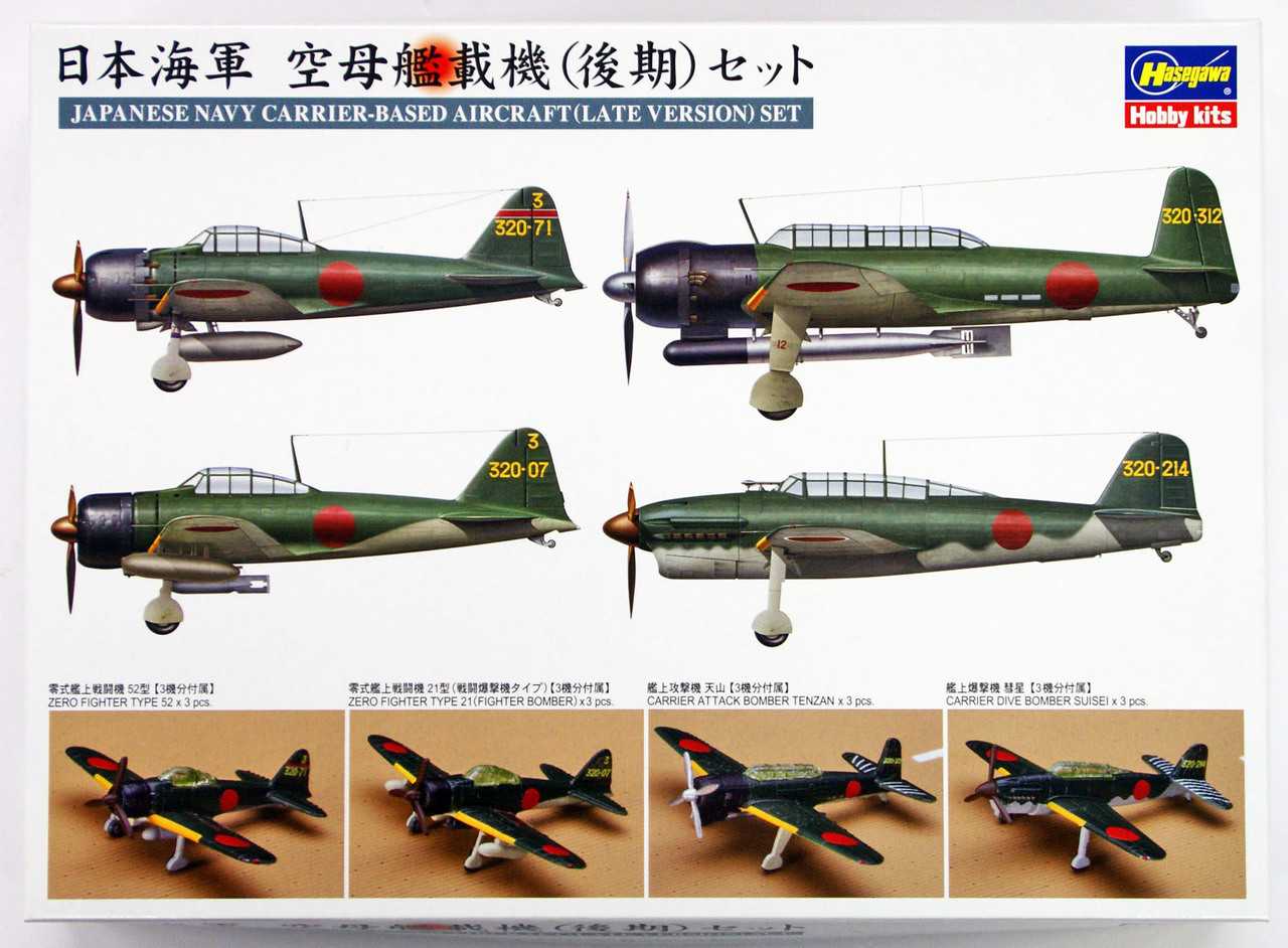 New Hasegawa 1//350 IJN Carrier-Based Aircraft Set Model Kit F//S from Japan
