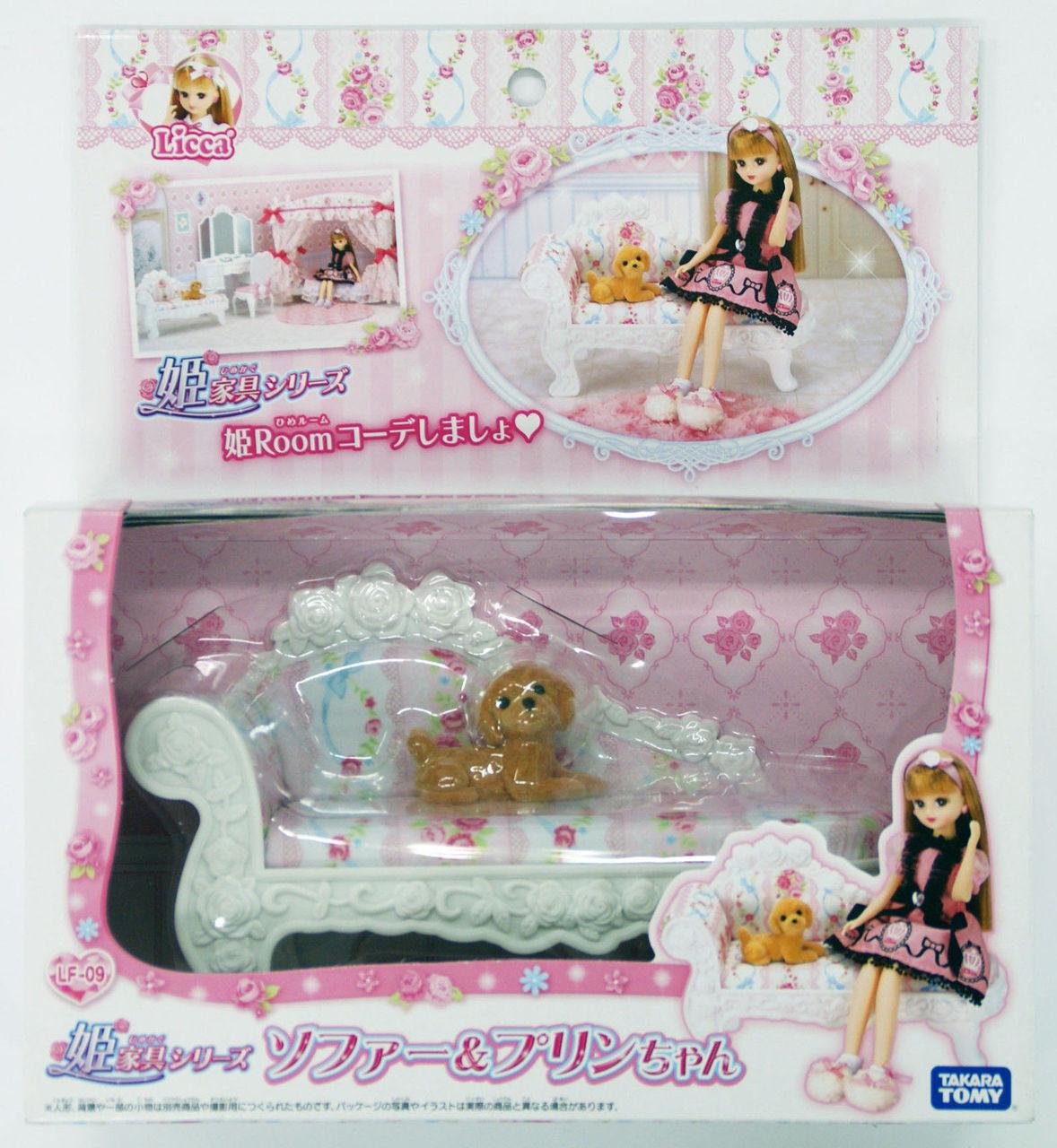 Takara Tomy Licca Doll Shoe Rack Japan Doll /& Shoe not included