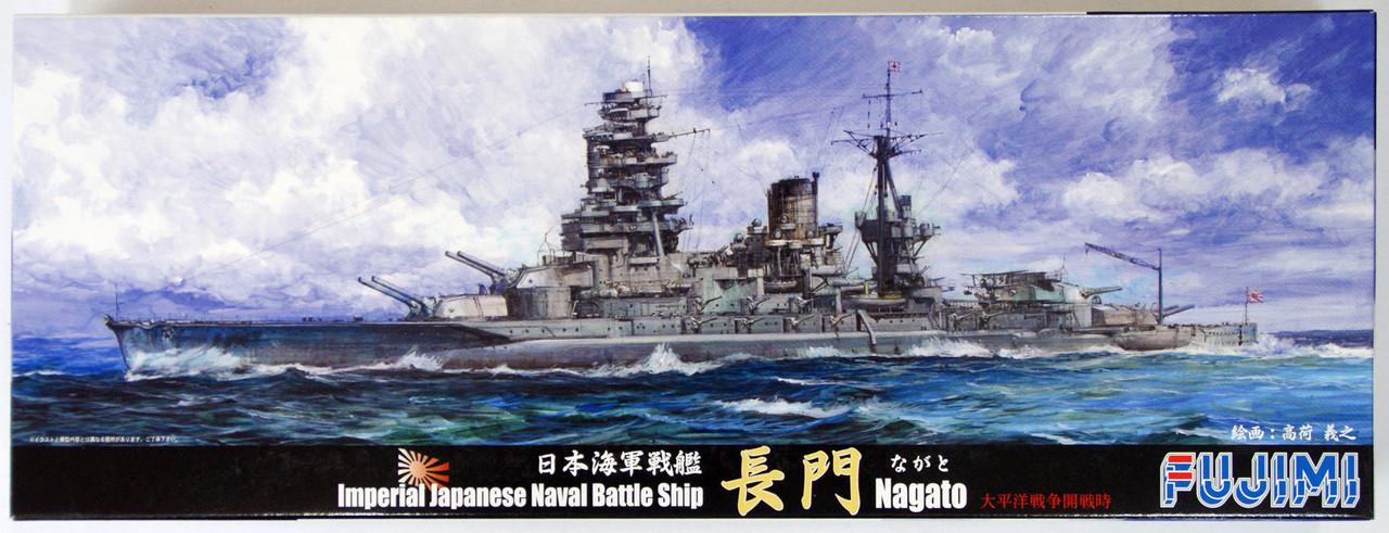 Fujimi 1//700 Scale TOKU-90 IJN Japanese Naval Battleship Nagato Model Kit