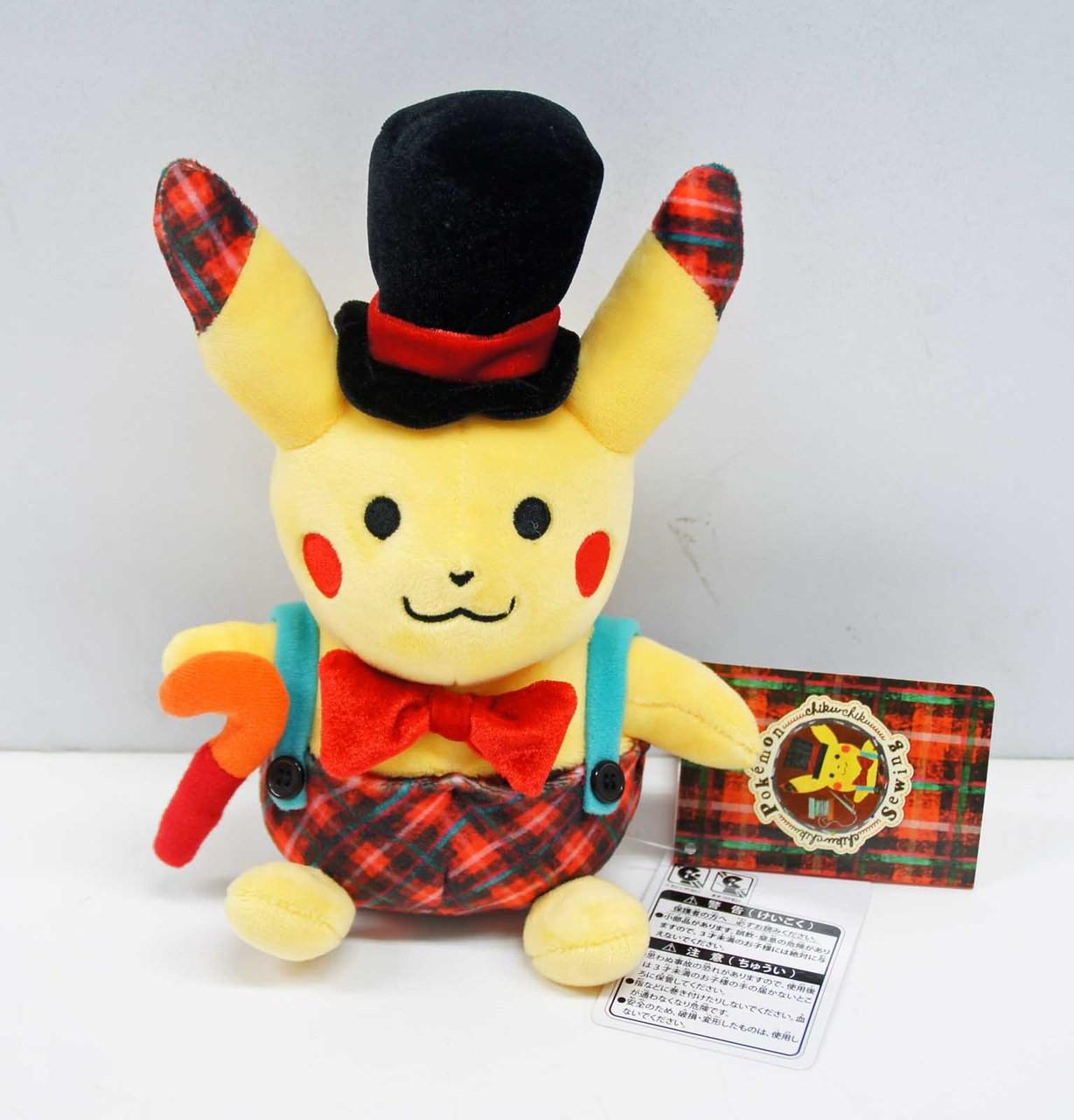 Pokemon Center Original Square cushion pok/émon chiku-chiku sewing Pokémon