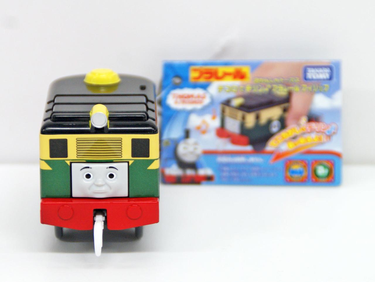 TAKARA TOMY Pla-Rail Tecology Thomas /& Friends Lexi 977025