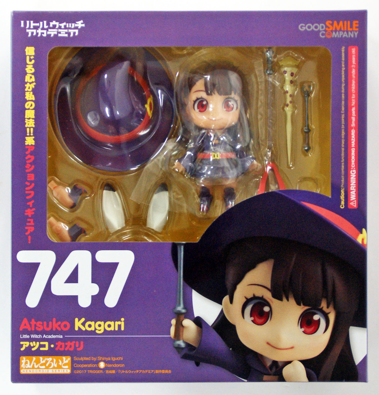Nendoroid Little Witch Academia Atsuko Kagari Good Smile Company Japan NEW