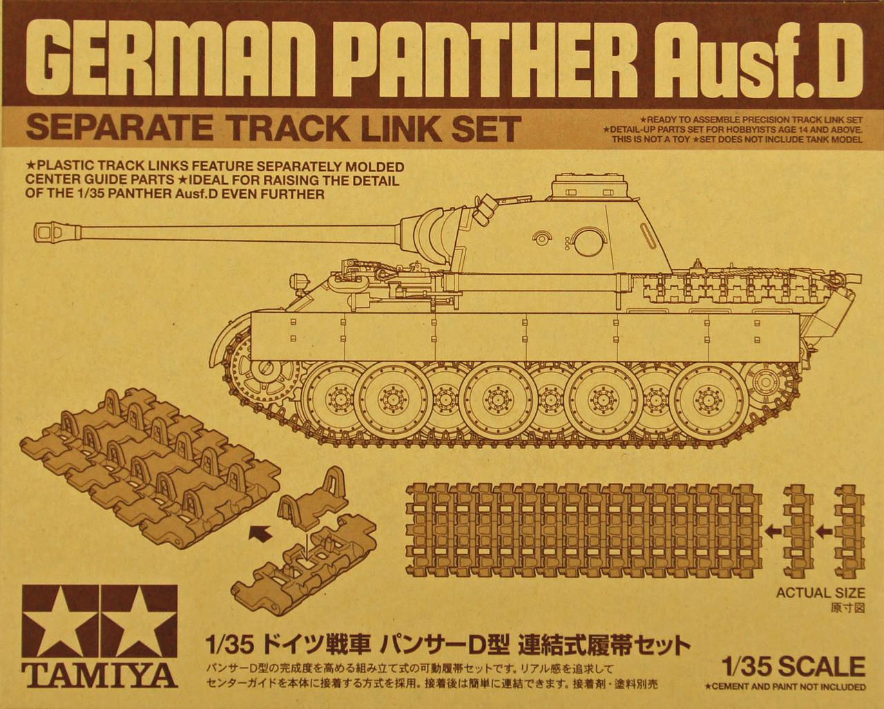 Tamiya 1//35 Photo Etched Grille Set German Panther Ausf 12666