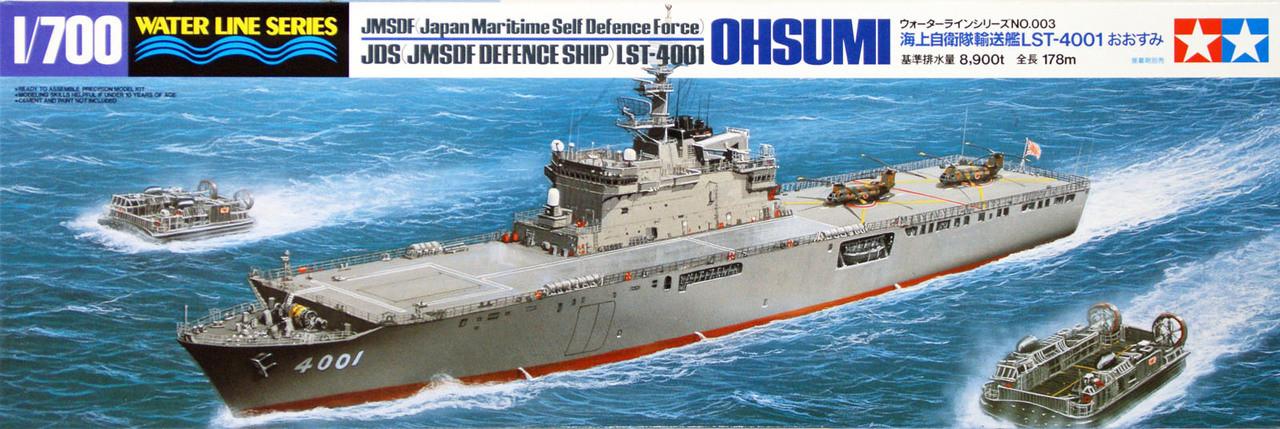 Pit-Road Skywave J-18 JMSDF LST-4101 Atsumi 1//700 scale kit 4986470018034