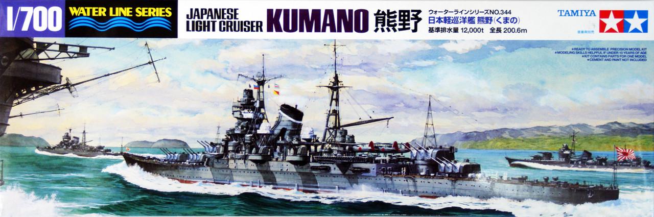 Tamiya Models Mogami Japanese Light Cruiser/Model Kit