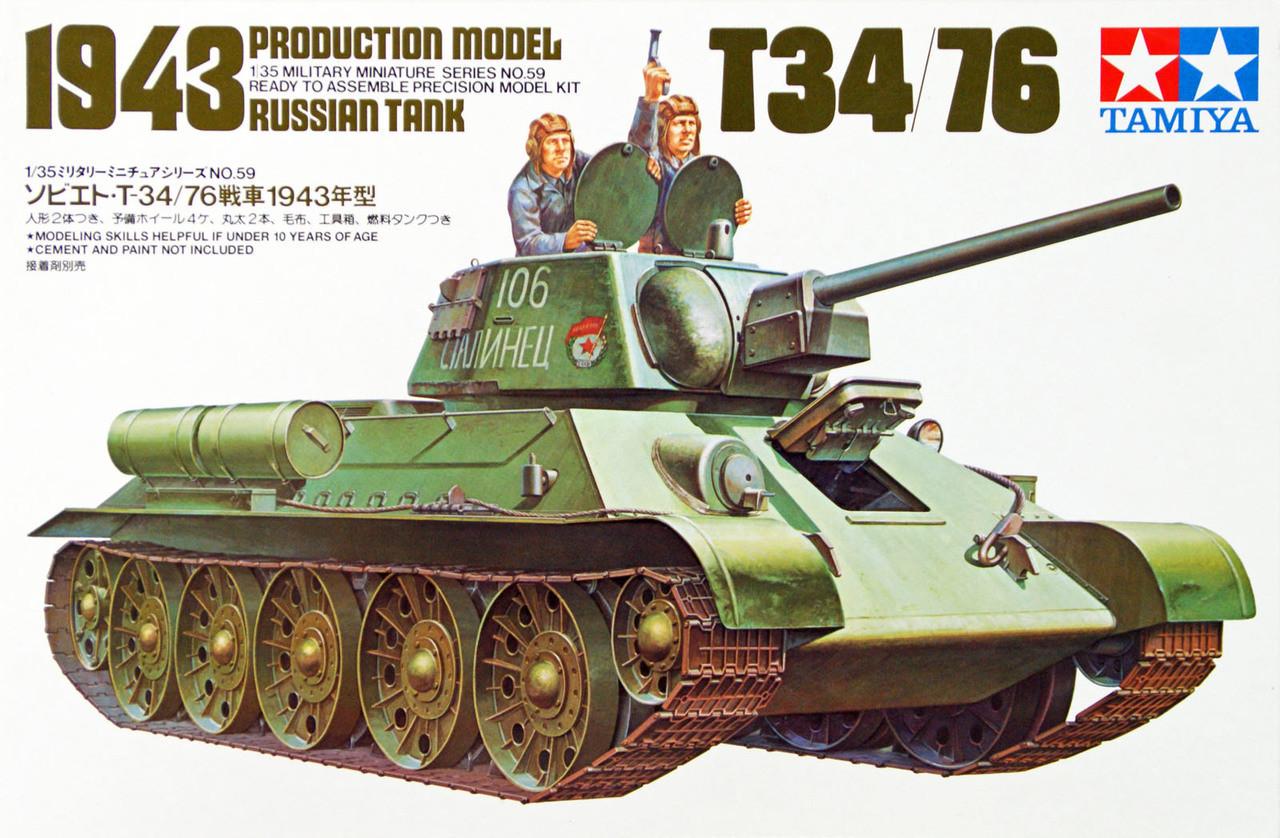 1:35 Plastic Model Kit TAMIYA Limited Edition Soviet Tank T34//85