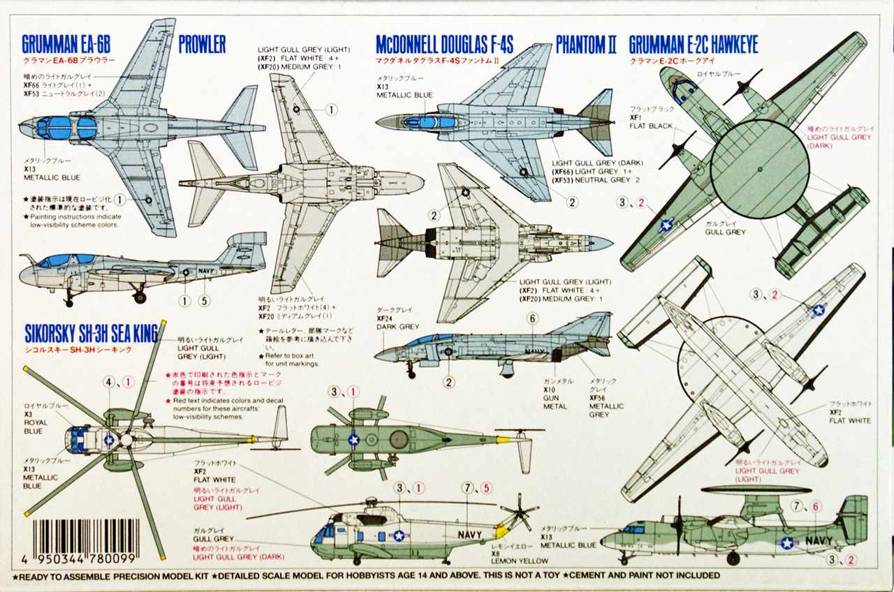 Tamiya US NAVY AIRCRAFT SET II 1:350-78009
