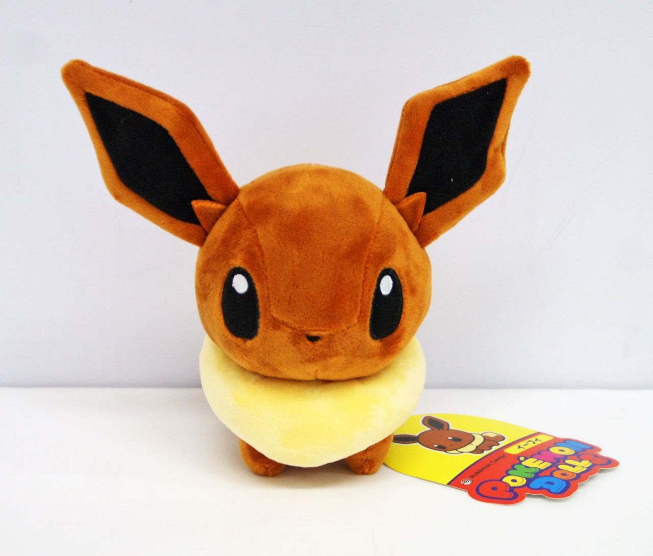 Pokemon Center Original Plush Doll Sleeping Eevee 4521329275604 Eievui