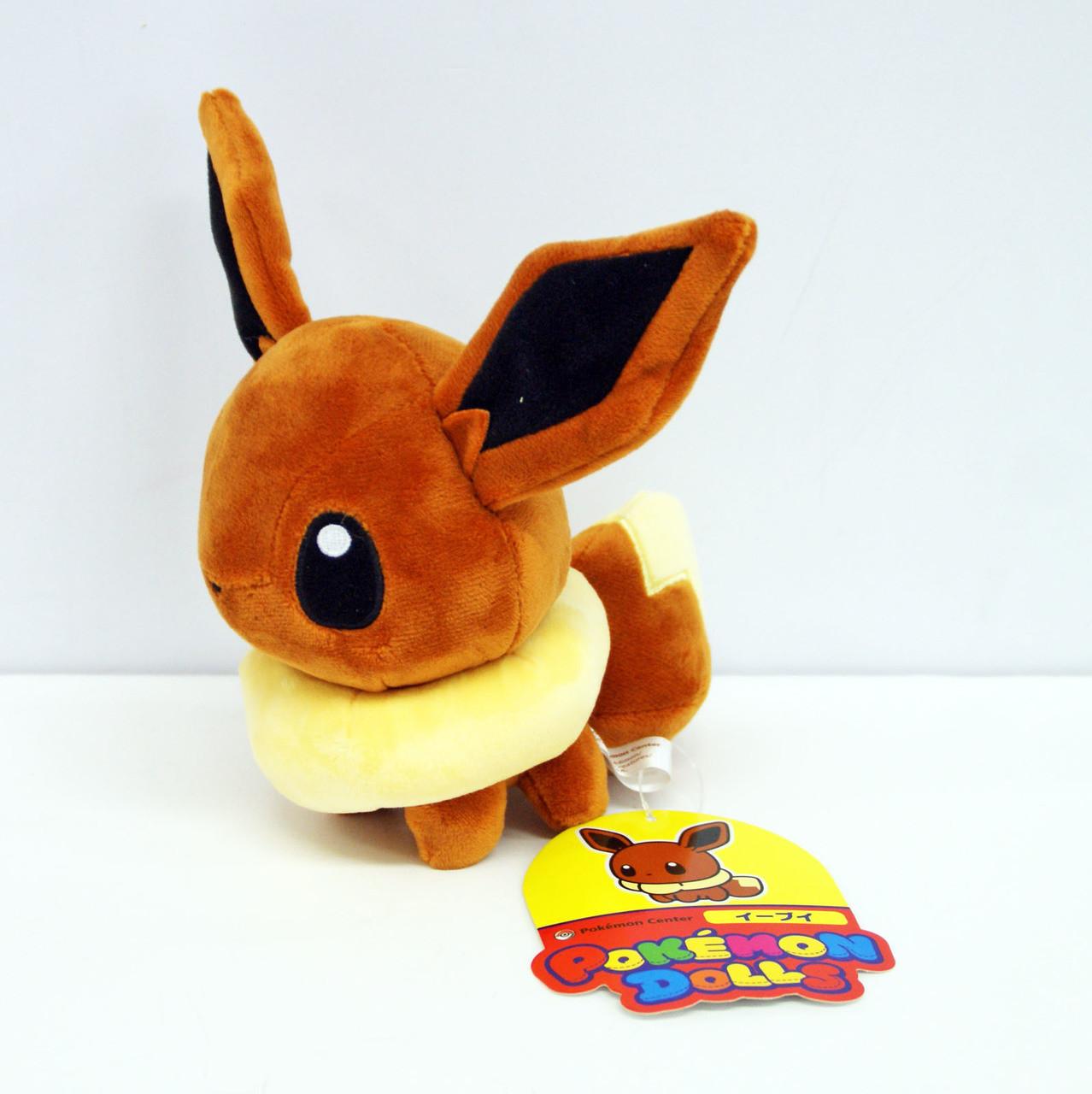 Eievui Pokemon Center Original Plush Doll Mascot Yurutto Eevee 4521329253633