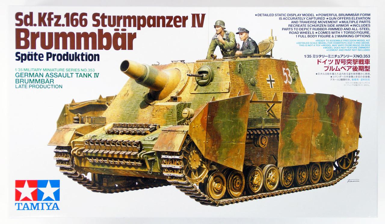 TAMIYA Zimmerit Coating Sheet for 1//35 Brummbar Late Production Kit