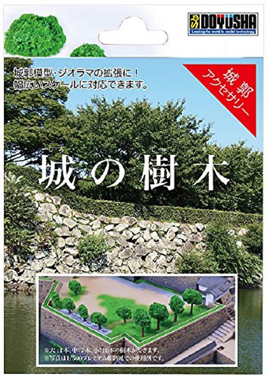 Doyusha 104224 Castle Neuschwanstein DX Edition 1//220 Scale Kit