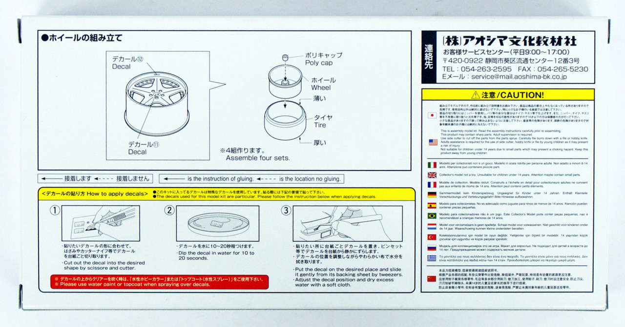 JOTL-EN063 Near Mint 1st Edition x3 Rare Bujincarnation