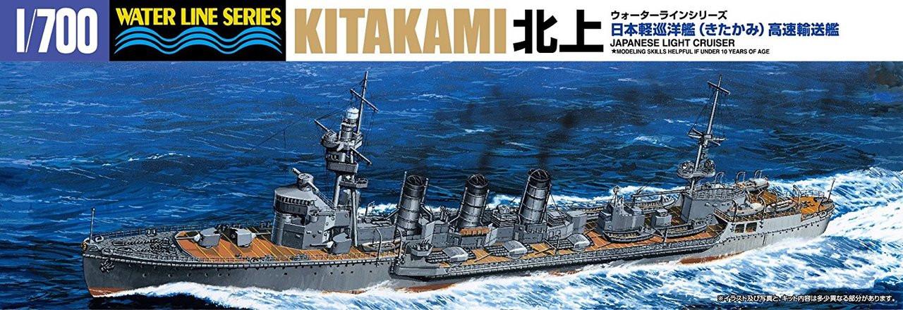 Aoshima Waterline 51740 IJN Repair Ship Akashi 1//700 Scale kit From Japan